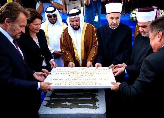 بالصور: بناء أول جامع في سلوفينيا بعد 40 عام من المطالبة وبمساعدة قطرية