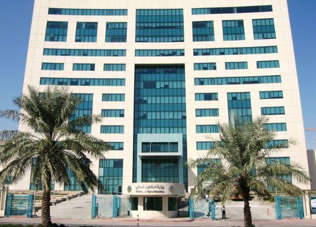 السعودية : إلغاء شرط عمر الابتعاث للحاصلين على قبول من أفضل الجامعات