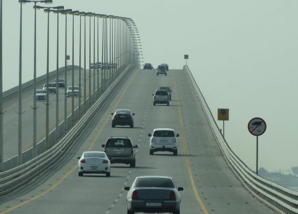 جسر الملك فهد يسجل أكبر عبور في أعداد المسافرين بين السعودية والبحرين أريبيان بزنس