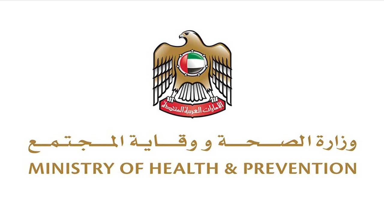الإمارات: 240 حالة إصابة جديدة كورونا المستجد   أريبيان بزنس