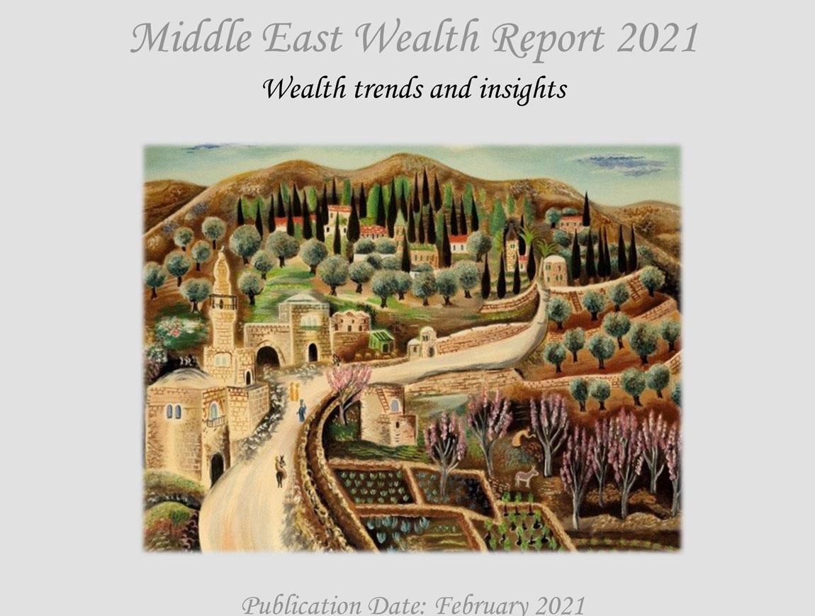 14283 من كبار الأثرياء يعيشون في العاصمة السعودية