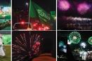 شاهد احتفالات اليوم الوطني السعودي الـ90