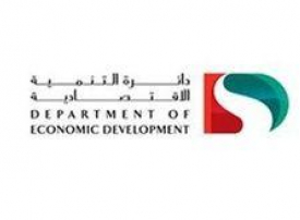 إصدار 16,688 رخصة تجارية في دبي خلال 2012