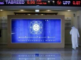 """سوق دبي المالي يعتمد أربع شركات وساطة جديدة لممارسة نشاط """"التداول بالهامش"""""""