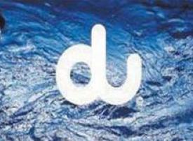 """""""دو"""" انقطاع كابل بحري يسبب ضغط على شبكة الاتصالات"""