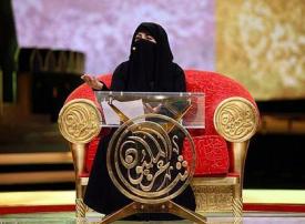 السعودية: الموت يغيب شاعرة المليون مستورة الأحمدي