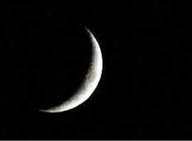 رمضان المبارك يبدأ يوم غد الأربعاء في كل من السودان واليمن والسويد وتركيا