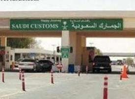 من بينها الأقنعة الطبية... السعودية تمنع تصدير مستلزمات الوقاية من كورونا