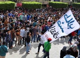 بالصور: تظاهرات ومصادمات في جامعة القاهرة