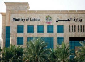 الإمارات تبدأ تطبيق إجراءات جديدة لاستخراج تصاريح العمل في ابريل القادم