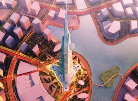 البناء في المجهول «برج المملكة» في جدة