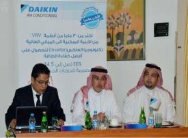 """""""دايكن السعودية"""" تعيد تصدير 42 ألف مكيف غير مطابق للمواصفات السعودية دون رسوم"""
