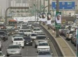 السعودية: 8 ملايين عاطل إضافي بحلول العام 2030