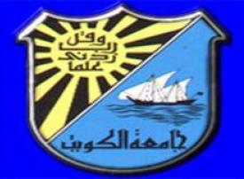 جامعة الكويت ترفع نسبة القبول الجامعي للمحولين 3%