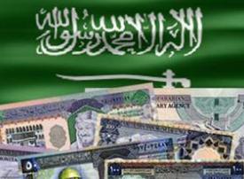 السعودية تطلق خطة لمعالجة آثار الأزمة المالية العالمية
