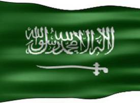 جامعة سعودية تعلن قبول أبناء قتلى مواجهات الإرهاب وحرب الجنوب