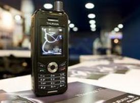 الهند تمنع استخدام هواتف شركة الثريا