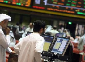 بورصة قطر تتراجع بعد خفض تصنيف فيتش ومصر ترتفع بدعم القلعة