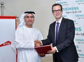طرق دبي تتعاون مع سيمنس لتطوير تكنولوجيا الطباعة ثلاثية الأبعاد