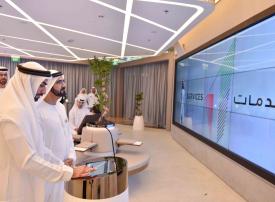 محمد بن راشد يطلق مركزا نموذجيا لخدمات حكومة الإمارات