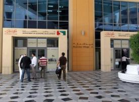 دبي تضبط موقعا إلكترونياً يزاول تنظيم دورات تخصصية دون ترخيص