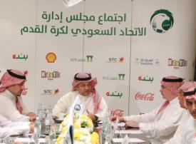الاتحاد السعودي لكرة القدم يقيل مسؤولا فيه  لارتكابه 18 تجاوزاً ومخالفة