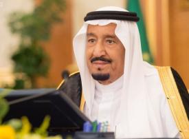 العاهل السعودي يصدر أمرا بإنشاء الهيئة الوطنية للأمن السيبراني