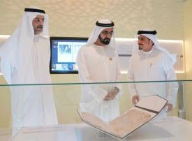 الإمارات تعتمد الميزانية الاتحادية لـ 2018-2021 بإجمالي 201.1 مليار درهم