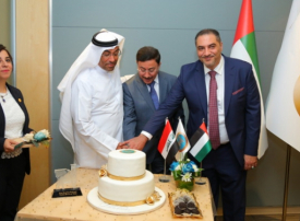 المصرف العراقي للتجارة يفتتح مكتباً تمثيلياً في أبوظبي