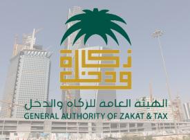 """""""الزكاة والدخل"""" تمهل منتجي السلع الانتقائية حتى 15 مارس الجاري لتقديم الإقرارات الضريبية"""