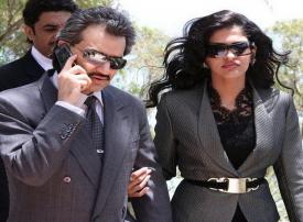 هل بات الإفراج عن الأمير الوليد بن طلال قريب؟