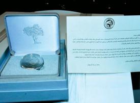 """تذكار """"أمنتك بلادك""""... هدية محمد بن زايد للمواليد الجدد"""