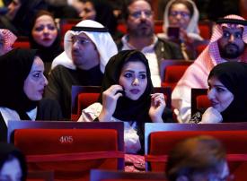 إطلاق أول عروض سينمائية سعودية