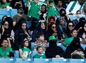 غداً.. أول دخول للنساء السعوديات إلى ملاعب كرة القدم