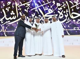 دبي القابضة تفوز بجائزة أفضل جهة داعمة لبرنامج المشتريات الحكومية