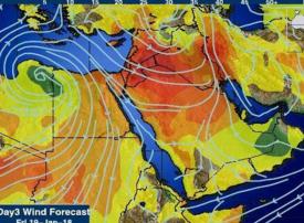 الأرصاد تتوقع.. عاصفة ترابية وأمواج عالية في تبوك والجوف