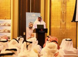 مدن العقارية تكشف عن 12 تصميما لفلل الإماراتيين داخل مدينة الرياض