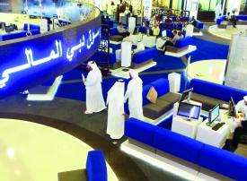 الاكتتاب في أسهم زيادة رأس مال شركة الخليج للملاحة القابضة 4 فبراير