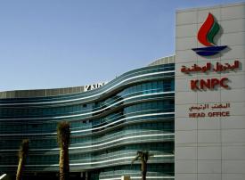 البترول الكويتية تعتزم إنفاق أكثر من 500 مليار دولار على المشاريع النفطية