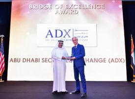 أبوظبي المالي يفوز بجائزة جسر التميز من مجلس العمل الأمريكي