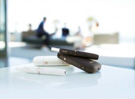 هل سيكون المستقبل خال من التدخين؟