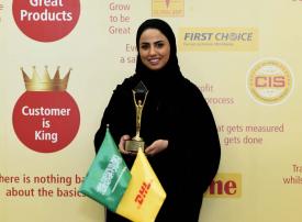 ريما السدلان للسعوديات: واجهن أنفسكن