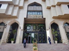 ارتفاع دين مصر الخارجي إلى 80.8 مليار دولار