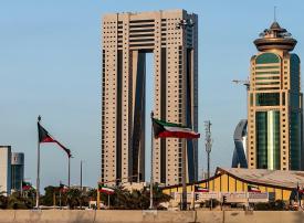 احباط محاولة اختراق الموقع الالكتروني لوزارة الداخلية الكويتية