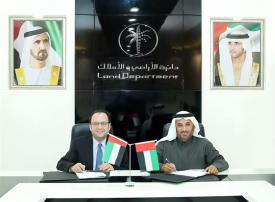 دبي تختار شركة جلوبال ليميتد سنشري ٢١ كأمين للترويج العقاري في أمريكا