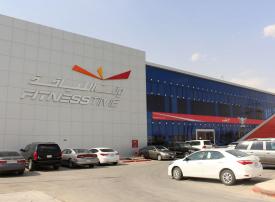 شركة لجام للرياضة السعودية تطلب موافقة على الإدراج في سوق الأسهم