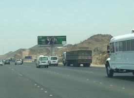 ما هي الطرق السريعة التي ستحدد السعودية سرعاتها؟