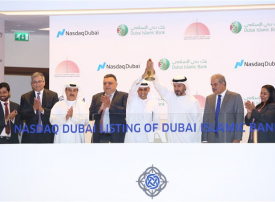 بنك دبي الإسلامي يدرج صكوكا بقيمة مليار دولار أمريكي في ناسداك دبي