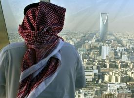 ما الأسباب الخمسة التي خفضت أسعار العقار في السعودية؟