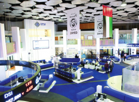 29.4 مليار درهم استثمارات السيدات في الأسواق الإماراتية